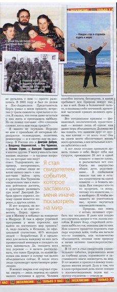 laitman_novosti-nedeli_002_w