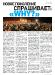 2012-09_gazeta_arvut_05_w