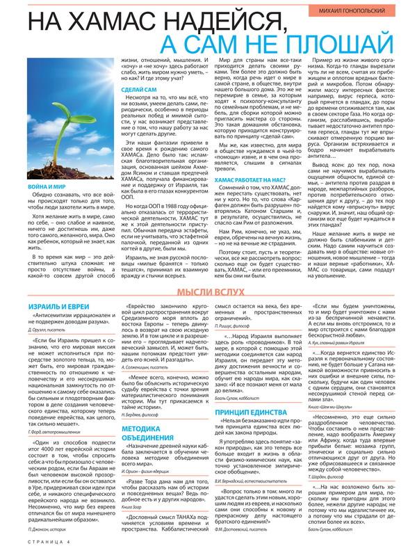 Arvut_11.2012.indd