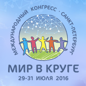 World Kabbalah Convention 2016 | World Kabbalah Convention in St. Petersburg, Russia 2016