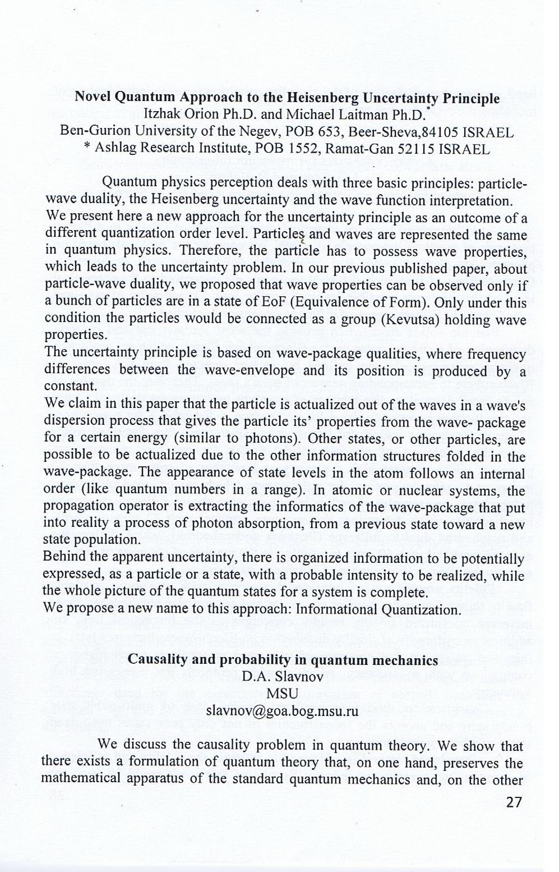broshura-konferense-fizika_02
