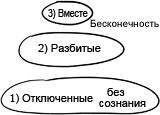 2010-09-26_rav_kitvey-rb-1984-04-ish-et-reehu_lesson_bb_01-1