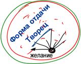 2010-10-22_rav_kitvey-rb-dargot-sulam-020-razon-lekabel_lesson_bb_01