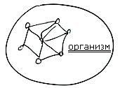 2011-06-21_lecture_sefer-mahshir-legilui-or_pic01