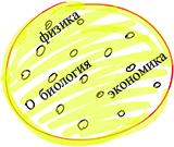 2011-11-29_rav_bs-mahut-dat-ve-matrata_lesson_n4_03