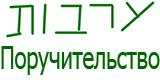 2011-12-01_rav_bs-mahut-dat-ve-matrata_lesson_n6_05