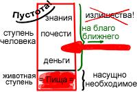 2012-01-08_rav_bs-maamar-herut-1_lesson_n19_01