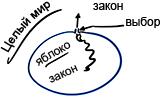 2012-02-15_rav_bs-akdama-tes_lesson_n43_03