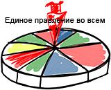 2012-02-16_av_bs-akdama-tes_lesson_n44_01
