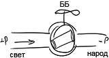 2012-04-06_rav_kitvey-rb-1985-16-ve-kaasher_lesson_02