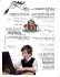 """Газета для детей """"Точка в сердце"""", страница 15"""