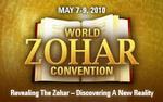 Всемирный Конгресс - Зоар-2010 (Нью-Йорк, США)