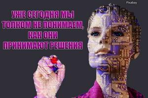 2018-01-11_era-robotov