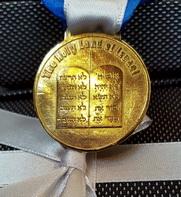 2018-09-12_medal_02