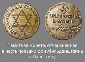 2019-05-01_pamyatnaya-moneta