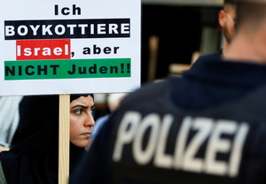 GERMANY-PROTEST/AL-QUDS DAY