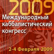 banner_congress_selected_02.jpg