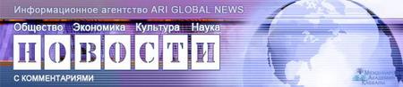 logo-news_w.jpg