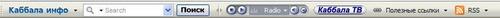 radio-tv-panel_w.jpg