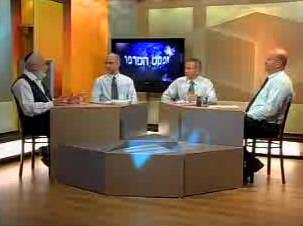 laitman_2009-01-12_beseda-vzaimnoe-poruchitelstvo.jpg
