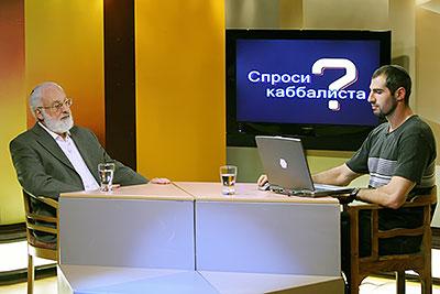 laitman_2009-04-16_sprosi-kabbalista_0368_w.jpg