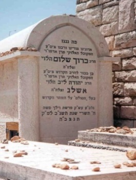 2019-06-02_kniga-vsegda-so-mnoy_tzion-rabasha
