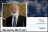каббалист Михаэль Лайтман Твиттер
