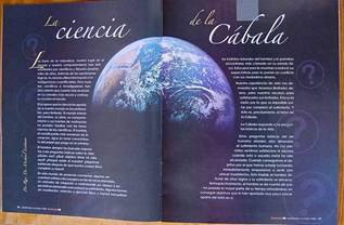 2008-10_mexico-zhurnal-medicable_3.jpg