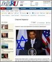 """Статья Эдуарда Тополя """"Спасите Израиль!"""""""