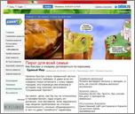 2011-08-24_statia-olega_pirog_150