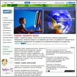 2011-09-15_atatia-v-zaav_150