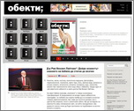 2011-10_statia-v-zhurmale-bolgaria_150