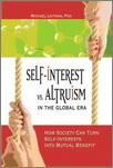 2012-01-23_kniga_egoizm-protiv-altruizma_w