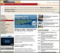 2012-02-17_mignews_200