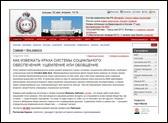 2012-05-22_statia-iarex-ru_150