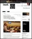 2013-03-11_statia-v-snob_w