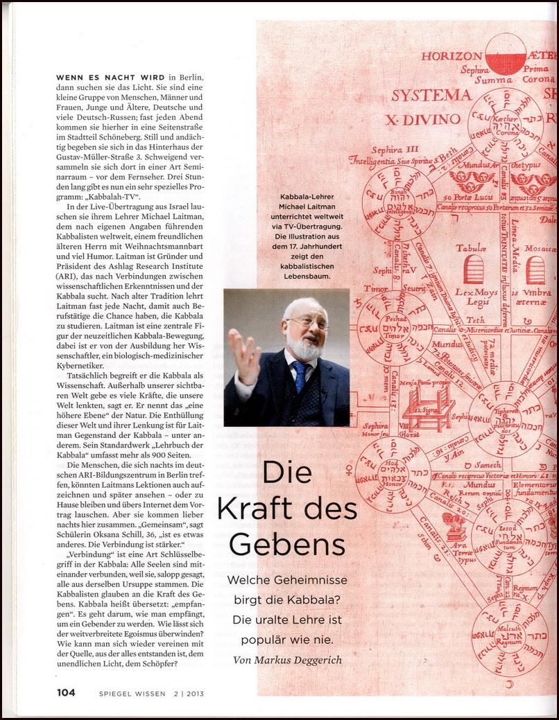 2013-06-02_statia-spiegel_02_w