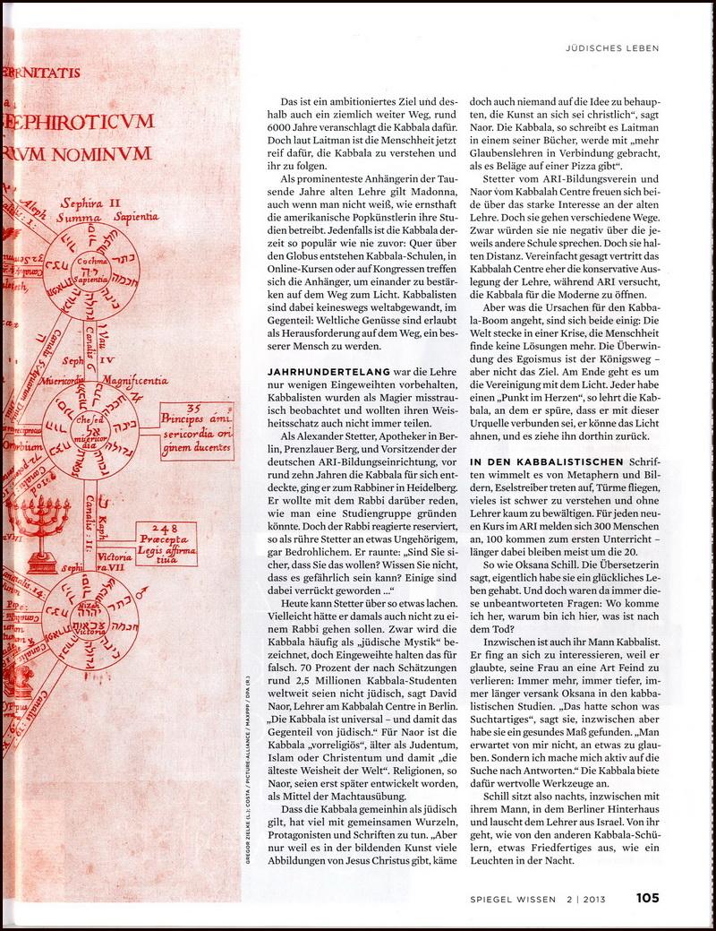 2013-06-02_statia-spiegel_03_w