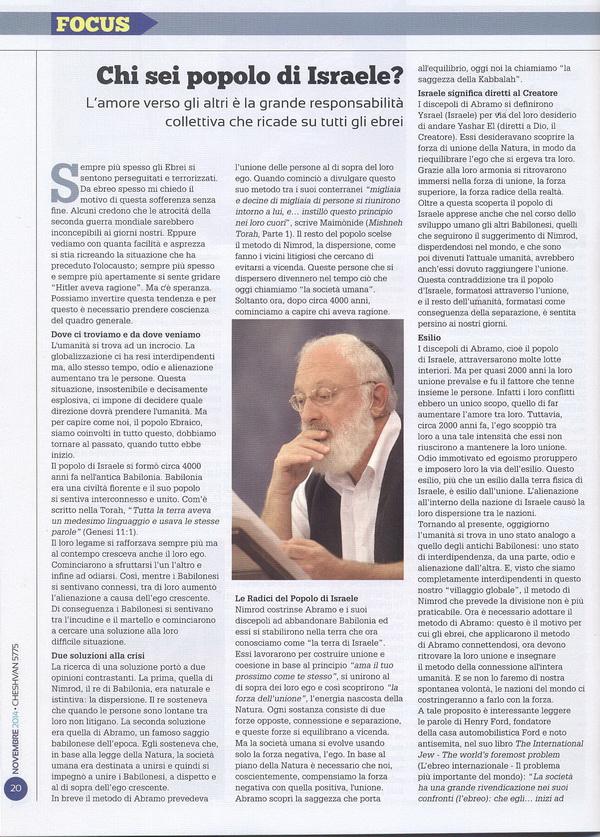 2014-11-12_statia-v-gazete-shalom_01_w