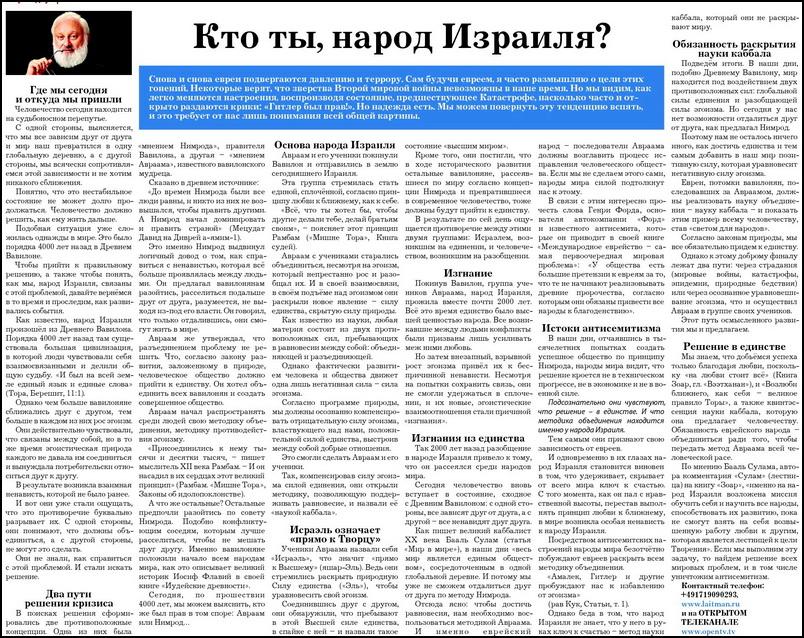 2015-02-02_russkaya-germaniya-statia_02_800