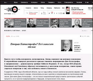 2016-05-07_eho-moskvy_w