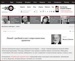 2016-06-02_echo-moskvy_w