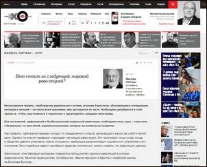 2016-08-14_echo-moskvy