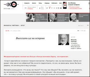 2016-11-02_eho-moskvy