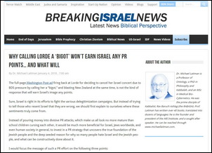 2018-01-07_breaking-israel-news