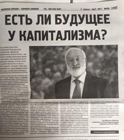 2017-04-12_gazeta-floridy_w