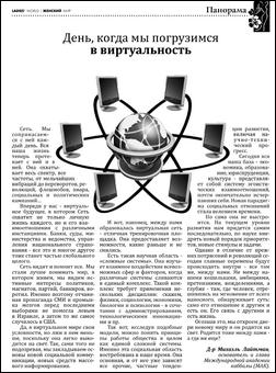 2017-05-10_zhenskiy-mir