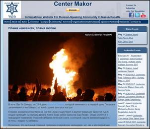 2017-05-21_center-makor_boston