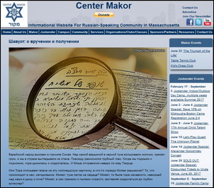 2017-06-04_center-makor