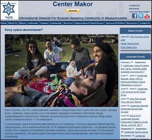 2017-06-05_center-makor